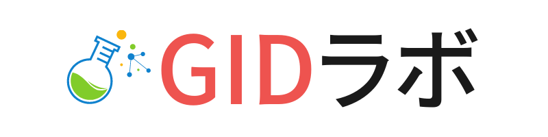 GID Lab